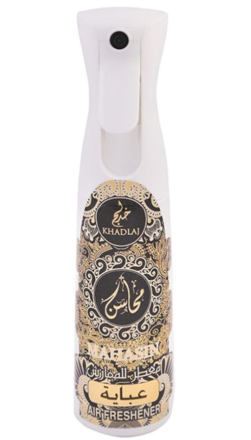 Khadlaj Mahasin Abaya Air Freshener - 320 ml